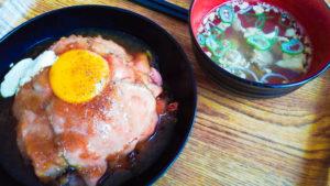 ローストビーフ星のローストビーフ丼