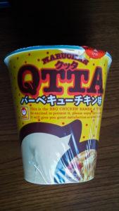 「QTTA バーベキューチキン味」のパッケージ