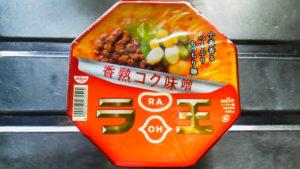 ラ王香熟コク味噌のパッケージ