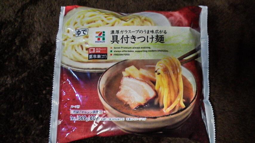 「具付きつけ麺」のパッケージ