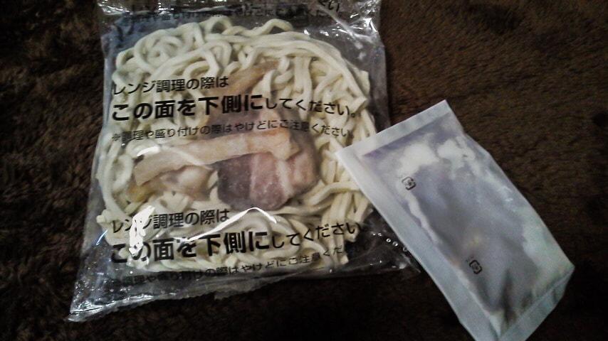 「具付きつけ麺」の内容