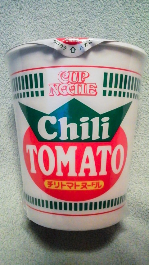 「カップヌードル チリトマトヌードル」のパッケージ