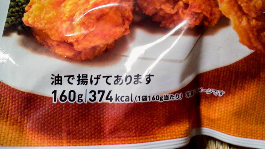 セブンプレミアム「和風鶏から揚げ」のパッケージ拡大