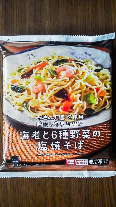「海老と6種野菜の塩焼そば」のパッケージ