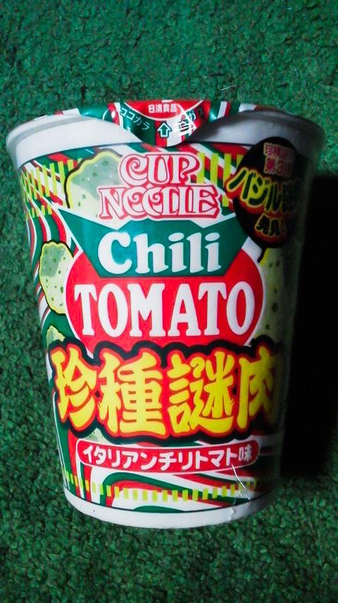 「カップヌードル イタリアンチリトマト味」のパッケージ
