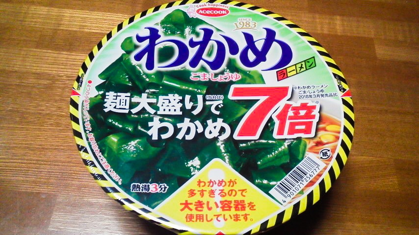 「わかめラーメン 麺大盛りでわかめ7倍」のパッケージ