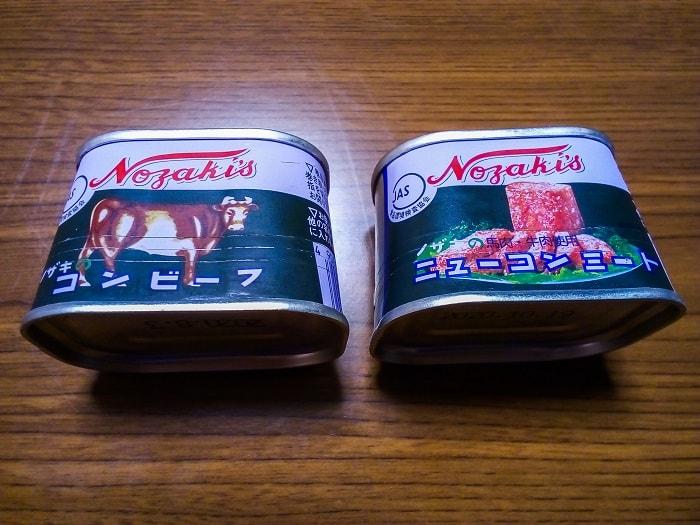 ノザキのコンビーフとニューコンミートのパッケージ
