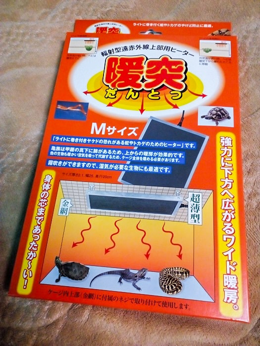 「暖突 Mサイズ」のパッケージ