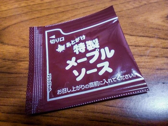 「カップヌードル メープルスモークベーコン味 ビッグ」の小袋