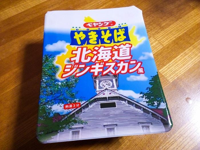 「ぺヤング 北海道ジンギスカン風やきそば」のパッケージ