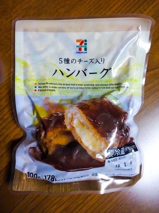 「5種のチーズ入りハンバーグ」のパッケージ