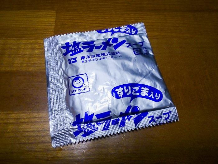 「塩ラーメン」の小袋
