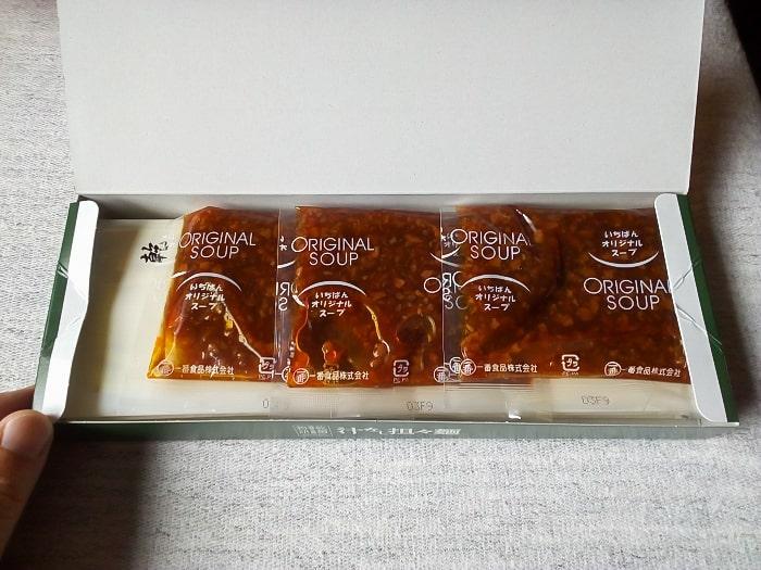 「乾麺物語 汁なし坦々麺」開封