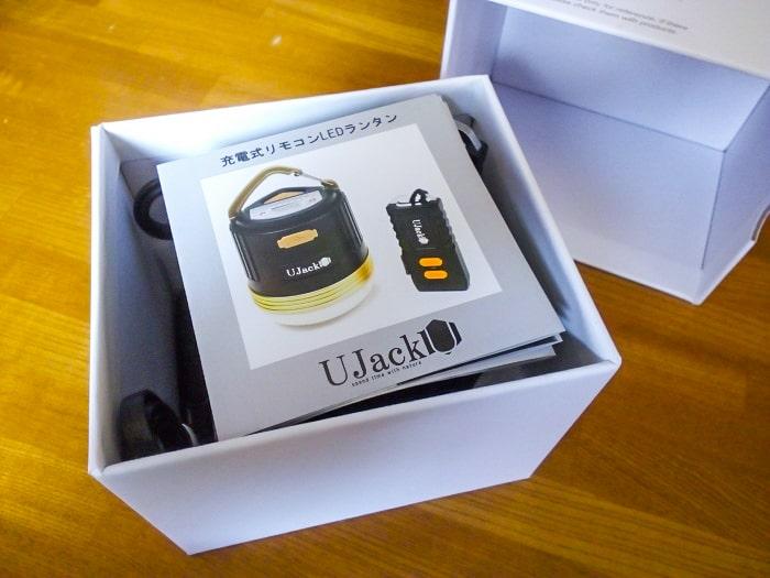 UJack「充電式LEDランタン」開封