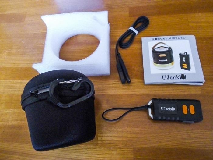 UJack「充電式LEDランタン」の内容物