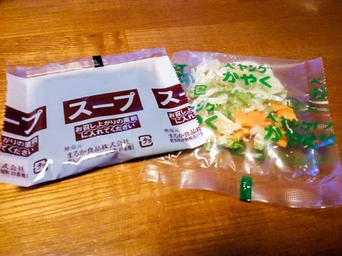 「ペヤング ソースラーメン」の小袋
