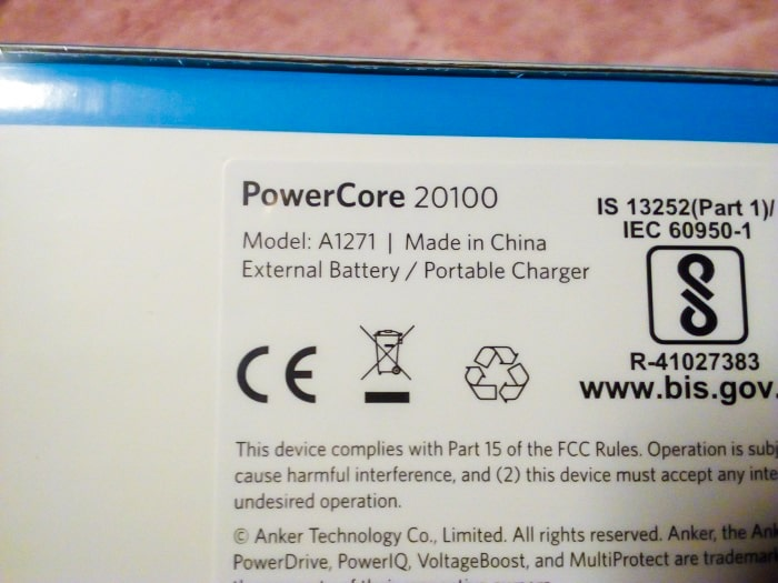 「PowerCore 20100」の記載
