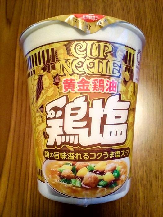 「カップヌードル 黄金鶏油 鶏塩」のパッケージ
