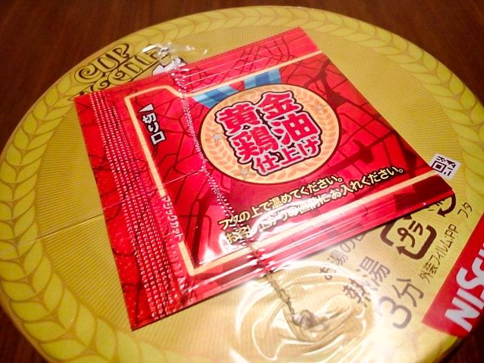 「カップヌードル 黄金鶏油 鶏塩」の小袋