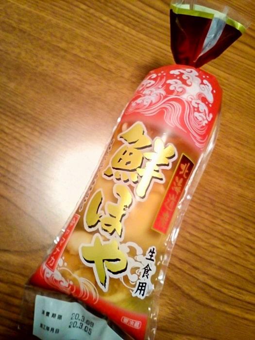 「北海道産 鮮ほや」のパッケージ