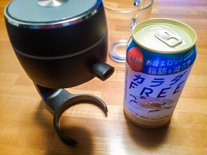 「超音波式ハンディビールサーバー」をノンアルビールで試す