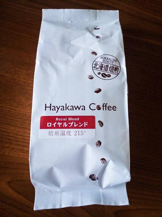 早川コーヒーのロイヤルブレンド