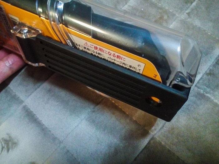 「ゴムボーイ万能目 210mm」ケースのストッパー