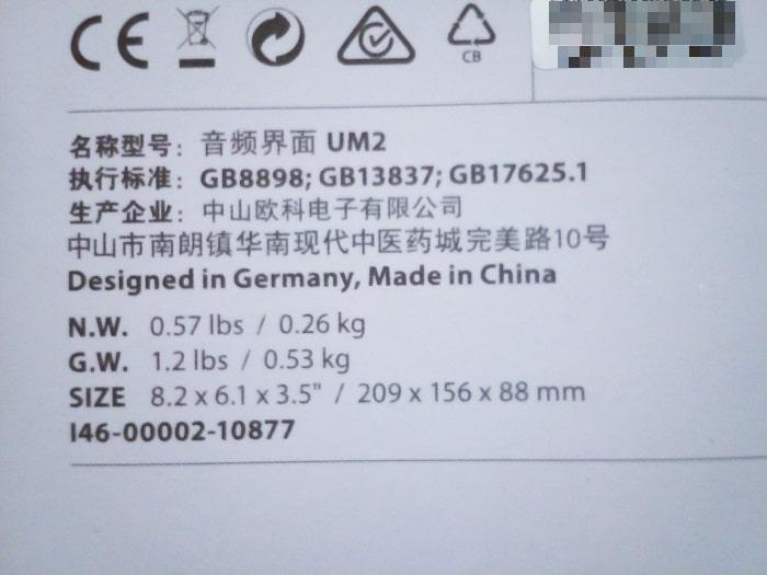 「U-PHORIA UM2」のパッケージ表記