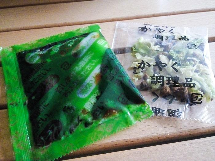 「ジンギスカン風焼そば」の小袋