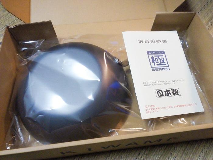 「極JAPAN 炒め鍋 26cm」開封1
