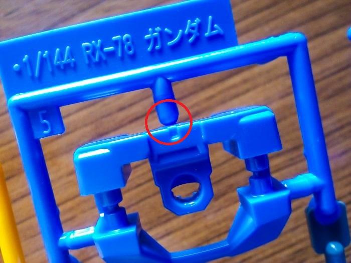 「ENTRY GRADE 1/144 RX-78-2 ガンダム (ライトパッケージVer.)」のパーツ拡大