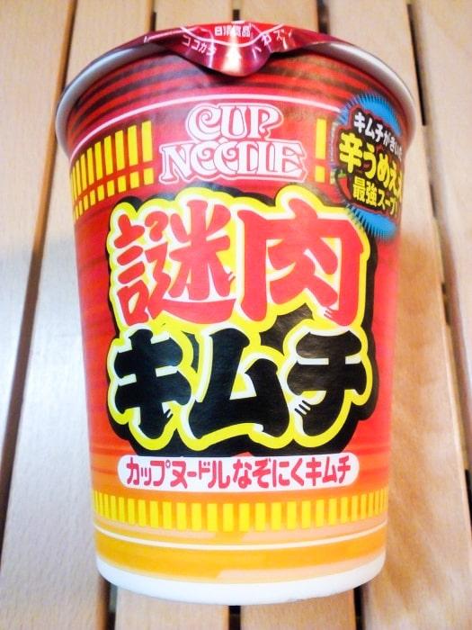 「カップヌードル 謎肉キムチ」のパッケージ