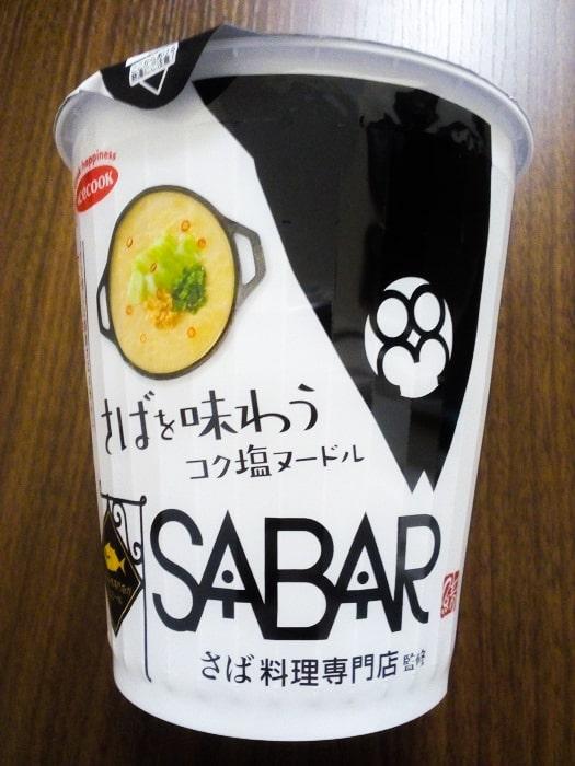 「SABAR監修 さばを味わうコク塩ヌードル」のパッケージ