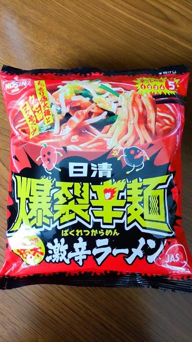 「日清爆裂辛麺 極太激辛ラーメン」のパッケージ